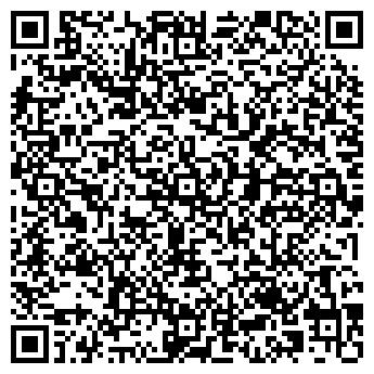 """QR-код с контактной информацией организации ПТФ """"Меркурий-Х"""""""