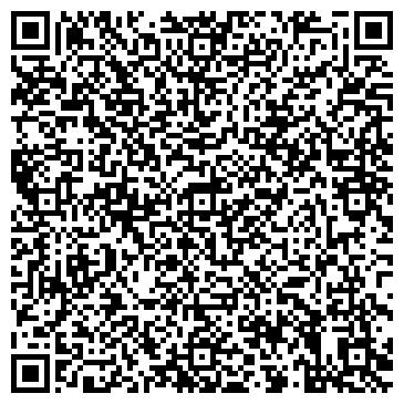 """QR-код с контактной информацией организации ТОВ """"Сігма Інжиніринг"""""""