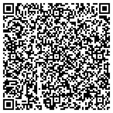 QR-код с контактной информацией организации Общество с ограниченной ответственностью Спецтехсервис-99, ООО