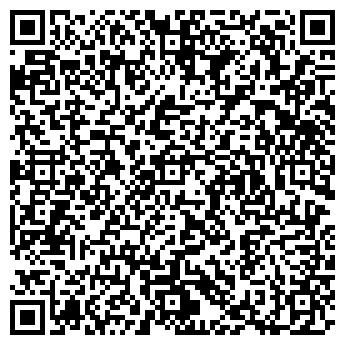 QR-код с контактной информацией организации ООО «С Фильтр»