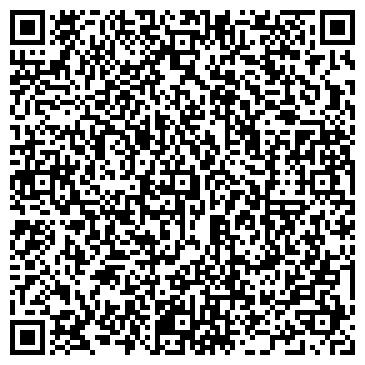 """QR-код с контактной информацией организации ООО """"ФИРМА ЭЙС ЛТД"""""""