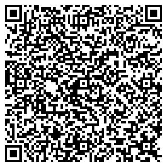 QR-код с контактной информацией организации Vingo, компания