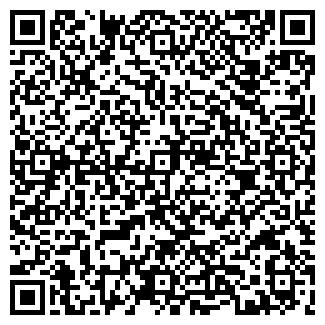 QR-код с контактной информацией организации Полис, ЧП
