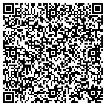 QR-код с контактной информацией организации Водоотвод и ливневка, ЧП