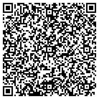 """QR-код с контактной информацией организации Интернет-магазин """"ОМК"""""""