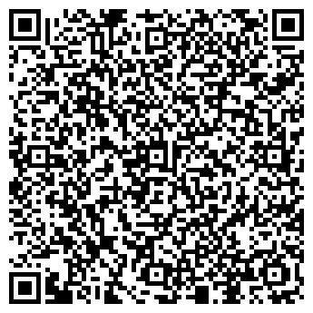 QR-код с контактной информацией организации Стамар-Крокус, ООО