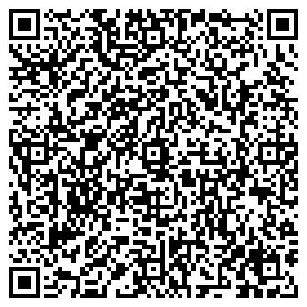 QR-код с контактной информацией организации Меридиан, ТПК
