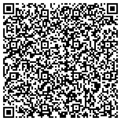 QR-код с контактной информацией организации Запчасти МАЗ (Вантажнi запчастини), ООО