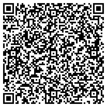 """QR-код с контактной информацией организации ПП """"Гринь А.І."""""""