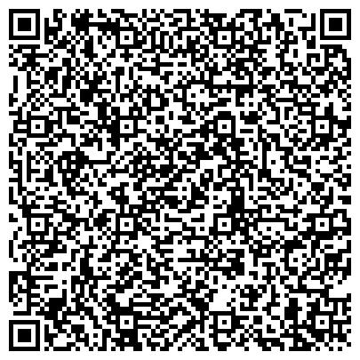 """QR-код с контактной информацией организации Филиал """"Веллтекс-Хмельницкий"""" ООО """"Веллтекс-Украина"""""""