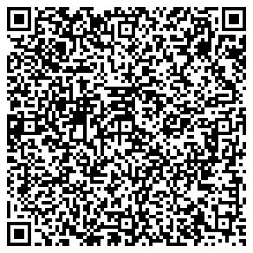 QR-код с контактной информацией организации Интер-Авто Автозапчасти, ЧП