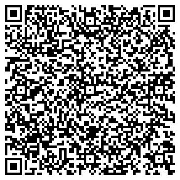 QR-код с контактной информацией организации Карпатекс-ИФ, ЧП
