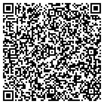 QR-код с контактной информацией организации Вега Авто Групп, ООО