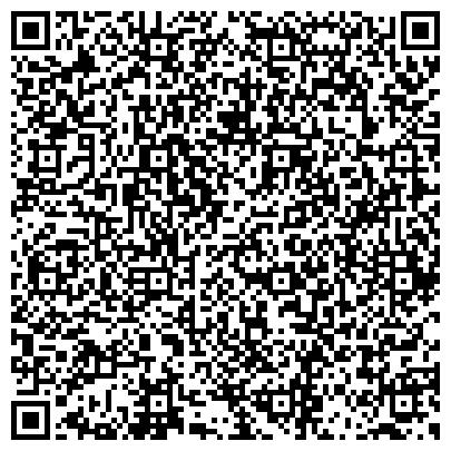 QR-код с контактной информацией организации Ростра-Люкс, ООО
