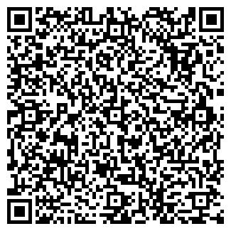 QR-код с контактной информацией организации ХОТТЕЙ