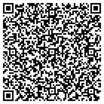 QR-код с контактной информацией организации Ти.Рекс, ООО