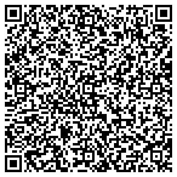 QR-код с контактной информацией организации Бастион, ДП