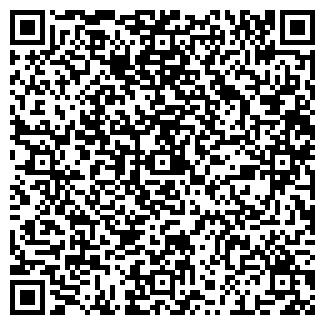 QR-код с контактной информацией организации ХОТТЕЙ, ЧП