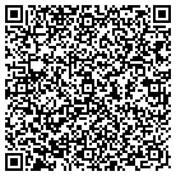 QR-код с контактной информацией организации Альфа Лаваль, ДП