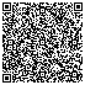 QR-код с контактной информацией организации АДАМ И ЕВА ТОО