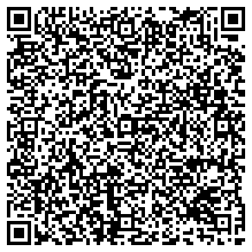 QR-код с контактной информацией организации ЭФФЕ КЛУБ СПОРИВНОГО БИЛЬЯРДА, ЧП