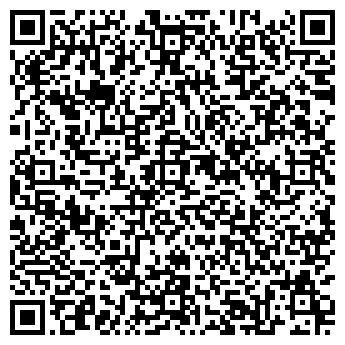 QR-код с контактной информацией организации Просперити АВ, ООО
