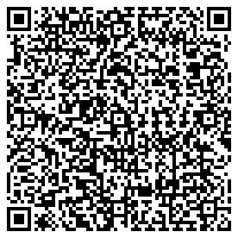 QR-код с контактной информацией организации КИНОТЕАТР КРИСТАЛЛ