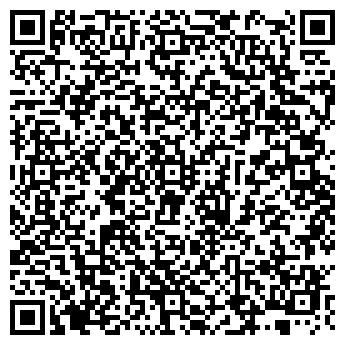 QR-код с контактной информацией организации Проф Техникс, ЧП