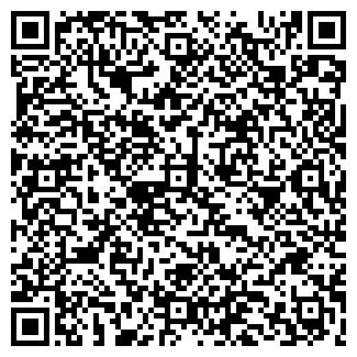 QR-код с контактной информацией организации Осмос, ЧП