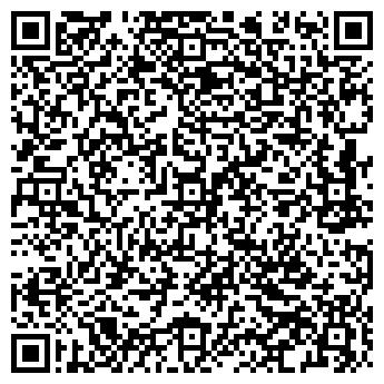 QR-код с контактной информацией организации Дилайт-Хид, ООО
