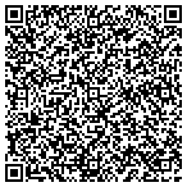 QR-код с контактной информацией организации New Ton® (Нью тон), ООО