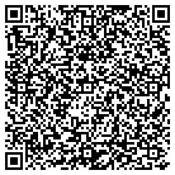 QR-код с контактной информацией организации Теплотех, ООО
