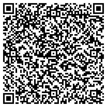 """QR-код с контактной информацией организации КИНОТЕАТР """"ПРЕМЬЕР"""""""