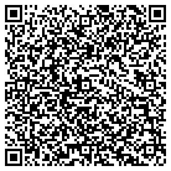 QR-код с контактной информацией организации Сайн мастер, ООО