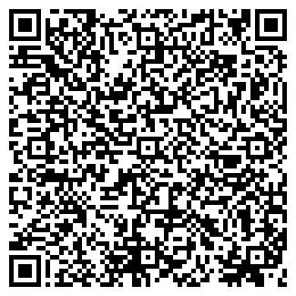 QR-код с контактной информацией организации ЭСТА, ЧП