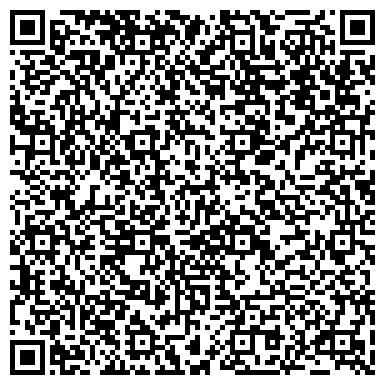 QR-код с контактной информацией организации Асис, ООО (Представительство Одесса)