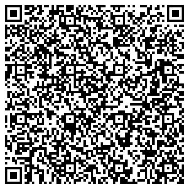 QR-код с контактной информацией организации Техно - Стиль, ООО