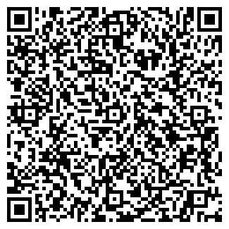 QR-код с контактной информацией организации ТРИУМФ КИНОТЕАТР