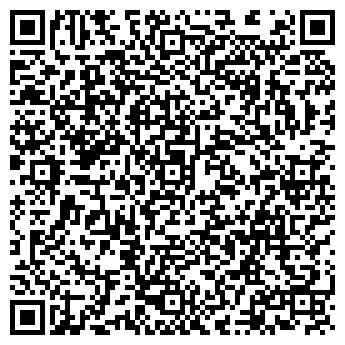 QR-код с контактной информацией организации Climate Comfort, ЧП