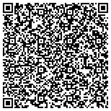 QR-код с контактной информацией организации ВЕРТИКАЛЬ КОМПЛЕКТ, ООО