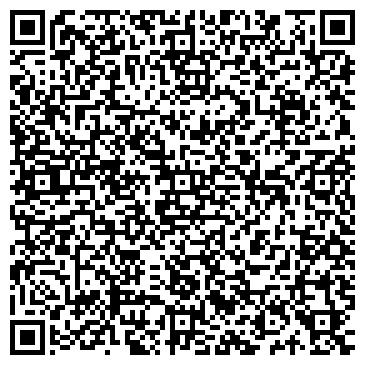 QR-код с контактной информацией организации ВостокСтрой, ООО