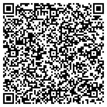 QR-код с контактной информацией организации Экспро, ООО