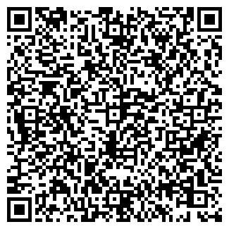 QR-код с контактной информацией организации УРАЛ КОНЦЕРТНЫЙ ЗАЛ
