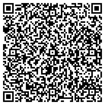 QR-код с контактной информацией организации «ООО Волекс ЛТД»