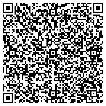 QR-код с контактной информацией организации DMI technology