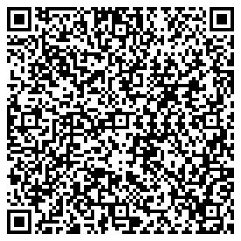 QR-код с контактной информацией организации Общество с ограниченной ответственностью Kiturami