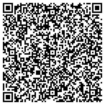 """QR-код с контактной информацией организации Интернет-магазин """"Аквамастер"""""""