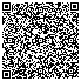 QR-код с контактной информацией организации Эффект, АО