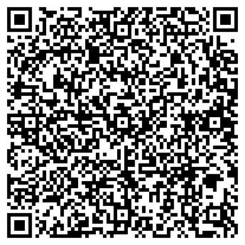 QR-код с контактной информацией организации Витанд, ООО