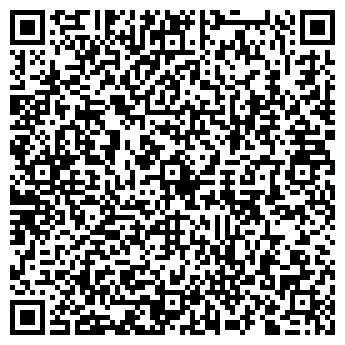 QR-код с контактной информацией организации Новая кузня, ЧП